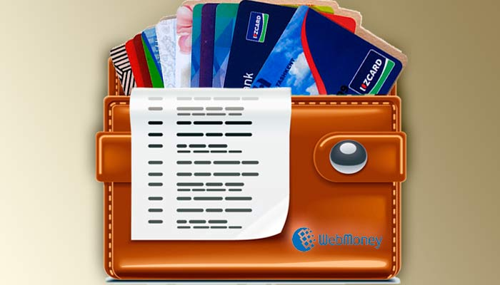 Покупка электронных денег за Uzcard, Visa или Mastercard