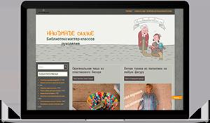Сайты на заказ - рукодельный блог Handmadeonline.ru