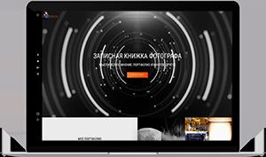 Сайты на заказ - блог и портфолио фотографа Photograni.ru