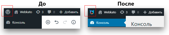 Замена логотипа WordPress на верхней панели администратора